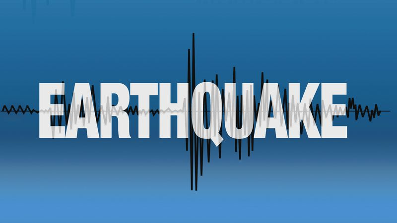 The United States Geological Survey confirms an earthquake this morning at 12:17 A.M.