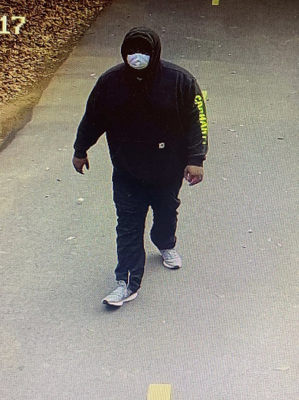The North Augusta Department of Public Safety is looking for this suspect following a robbery...