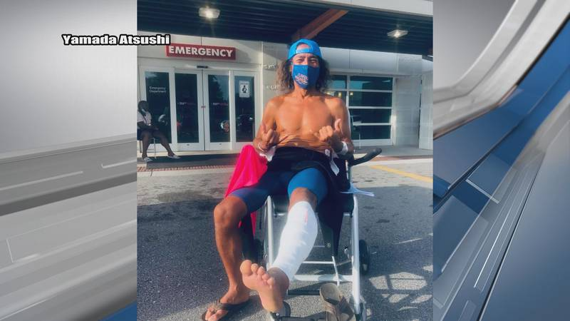 Yamada Atsushi was bitten by a shark on Tybee Island.